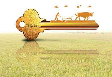 """用""""互联网+""""建立新型农业社会化服务体系"""
