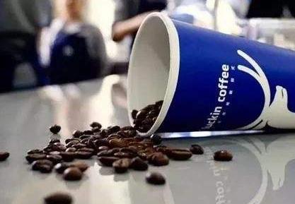 瑞幸咖啡创业两年IPO估值30亿美元  瑞幸咖啡是做流量,还是做咖啡?