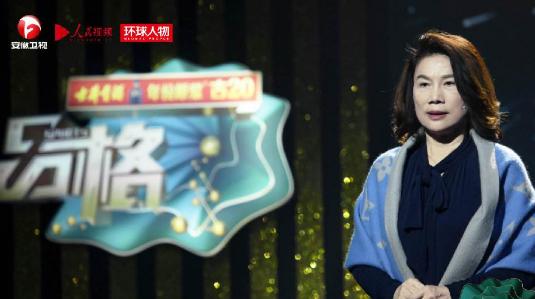 董明珠参与安徽卫视《品格》 回应格力空调自产芯片