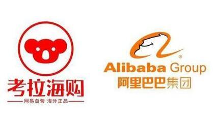 阿里巴巴20亿美元全资收购网易旗下跨境电商平台考拉  并领投网易云音乐