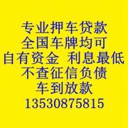 深圳市恒鸿投资担保有限公司