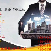 广州宏硕网络信息技术有限公司