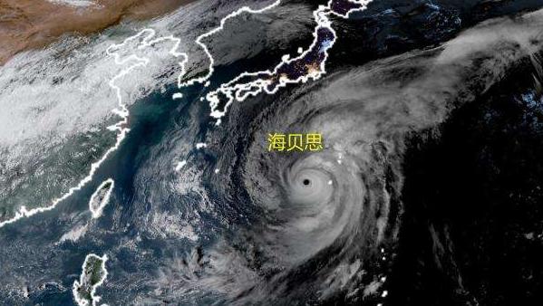 """日本19号超级台风 第19号大型强台风""""海贝斯""""将逼近东日本地区"""