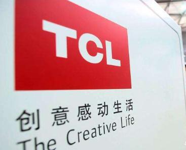 半导体显示技术公司TCL集团(SZ:000100)计回购4.02%公司股份
