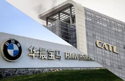 宝马宣布与宁德时代、三星SDI签署100亿欧元动力电池采购合同
