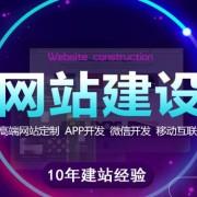 青岛蓝晖网络科技有限公司