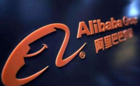 阿里巴巴香港IPO发售价每股176.00港元 股份代号为9988