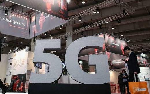 工信部核发新号段 工信部向获得5G牌照企业核发190、197、196、192号段