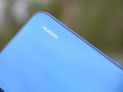 2019年国产手机厂商研发排行榜出炉 华为、小米、OPPO排名前三