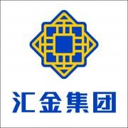 河南正和汇金环保科技有限公司