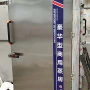 德州银鸽食品机械有限公司