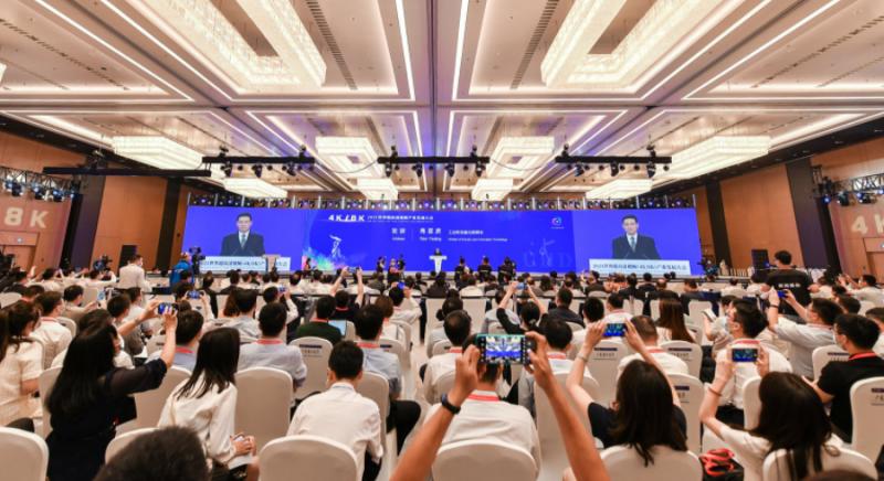 2021世界超高清视频(4K/8K)产业发展大会在广州召开
